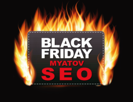 Black Friday Myatov SEO - Черная пятница 2020